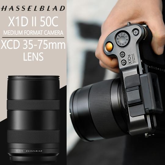 Hasselblad Photos