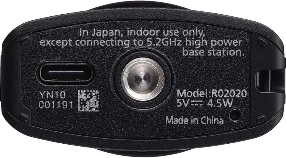 USB 3.0 Type-C port on the Ricoh THETA Z1
